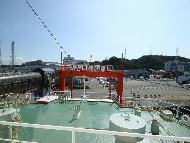 横須賀市久里浜港出航