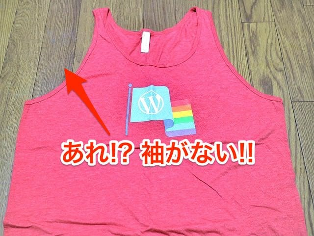 WordPressTシャツWordPress Pride Unisex Tri Blend Tank