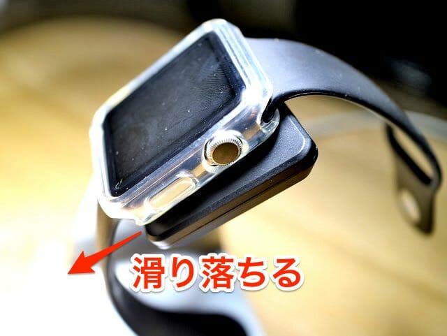 AppleWatchスタンド保護ケース設置