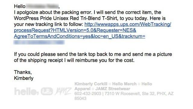 WordPressTシャツクレーム回答メール