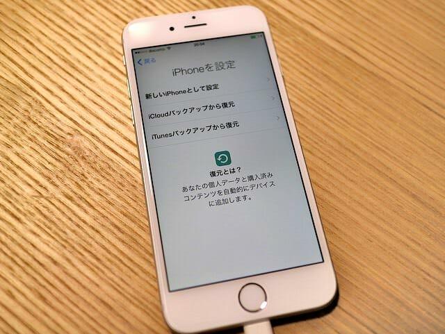 IPhone6交換品バックアップから復元