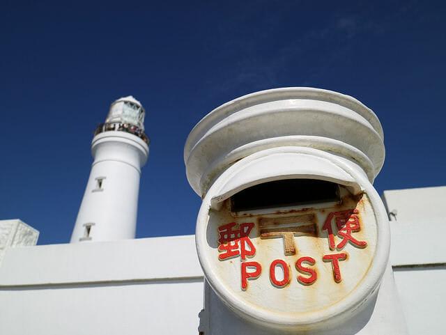 千葉県銚子市犬吠埼灯台とポスト