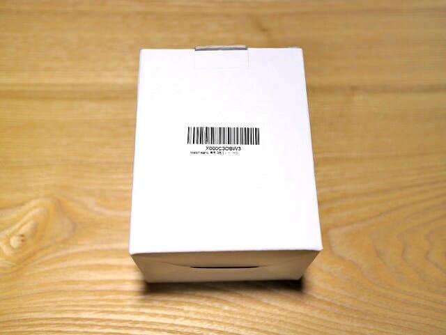 AppleWatchスタンドパッケージ