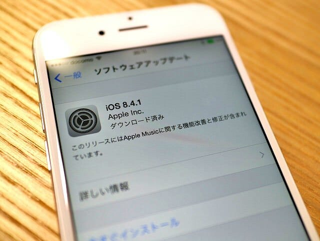 IPhone6交換品バックアップ前にアップデート