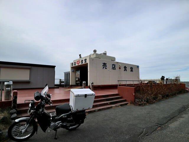 富士山5合目売店外観