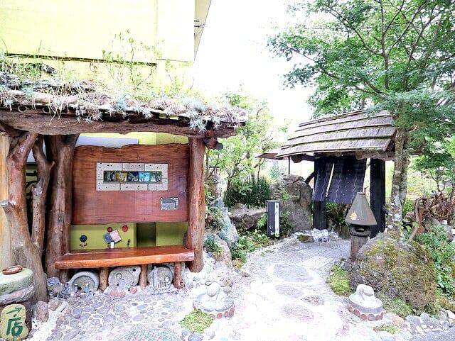 箱根そば竹やぶ入口