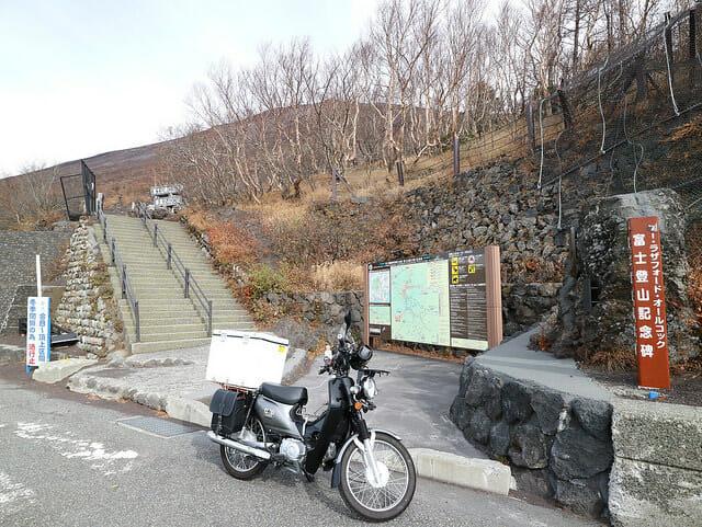 富士山富士の宮口