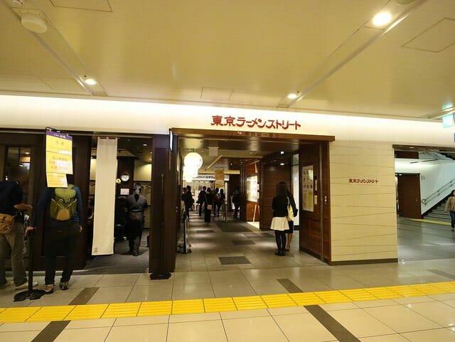 東京ラーメンストリート入口2
