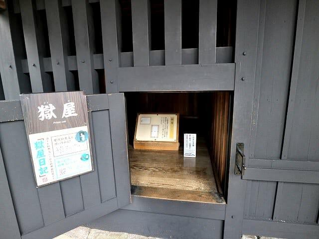 箱根関所獄屋