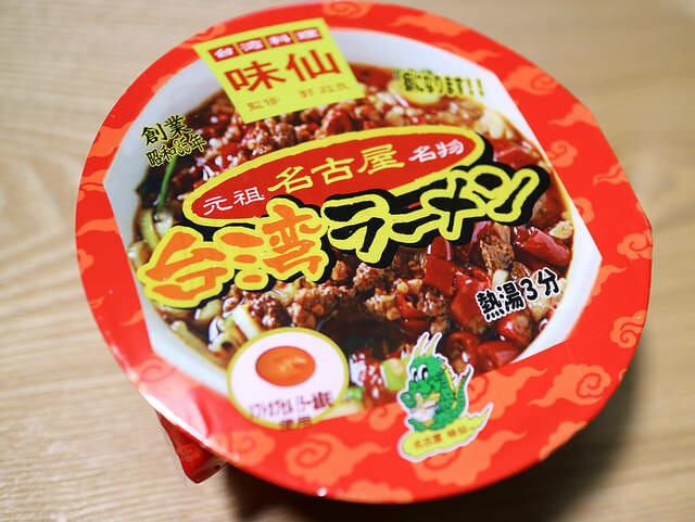 名古屋味仙カップラーメンパッケージ