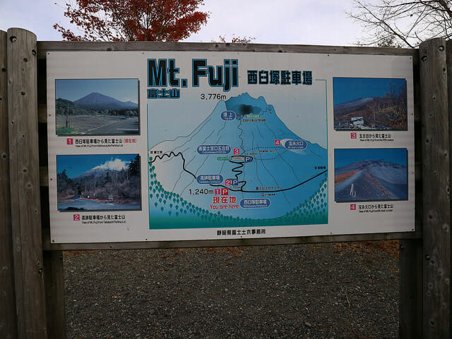 富士山西臼塚駐車場案内図