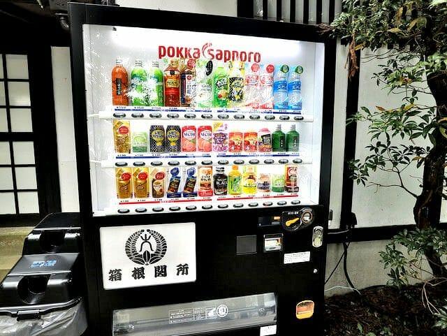 箱根関所自販機
