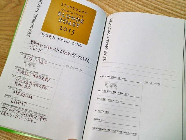 スタバクリスマスブレンドコーヒーパスポート