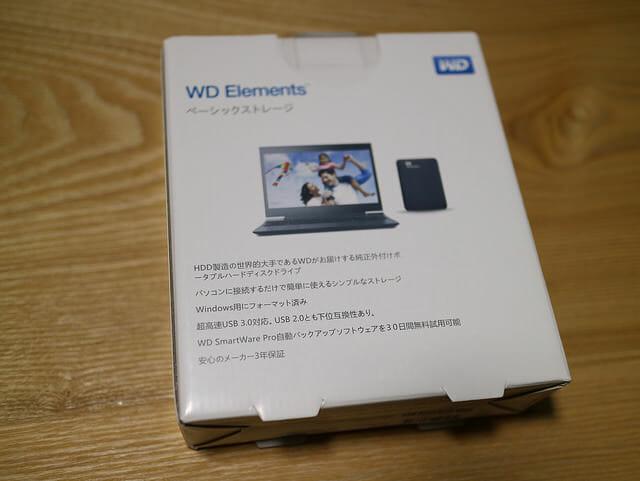 WDElementsPortable2TBWDBU6Y0020BBKパッケージ裏面