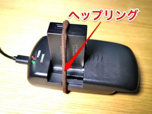 マルチ充電器バッテリー転倒防止