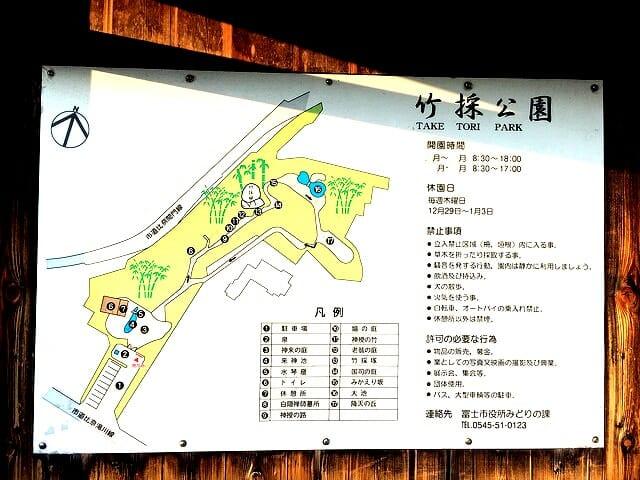竹採公園案内図