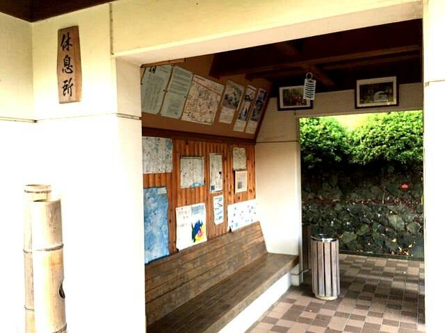 竹採公園休憩所