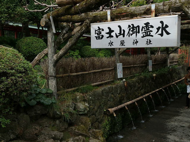 富士宮浅間大社水屋神社