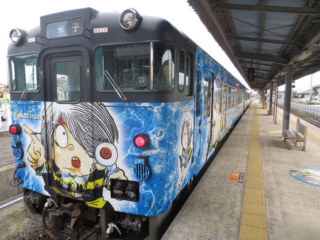 水木しげる鬼太郎電車