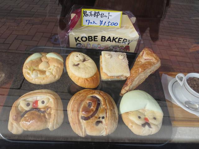 水木しげるロードパン屋