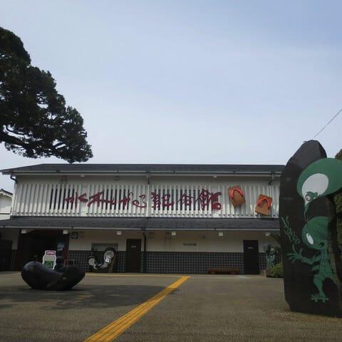 水木しげる記念館入口