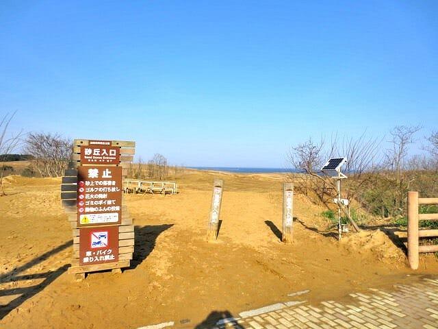鳥取砂丘入口2