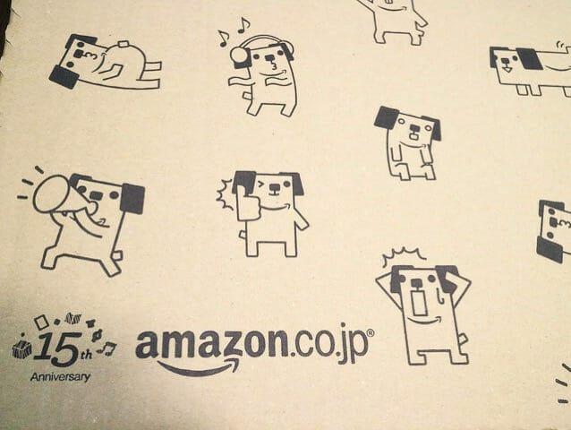 Amazon15thパッケージポチアップ