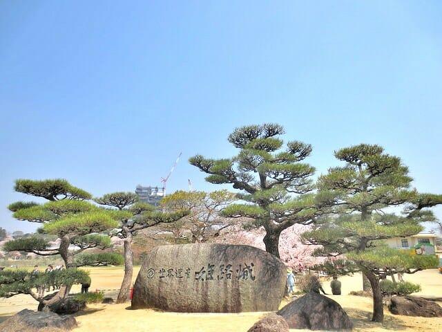 姫路城世界遺産