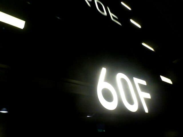 あべのハルカスエレベーター60F