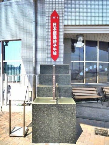 明石市立天文科学館日本標準時子午線