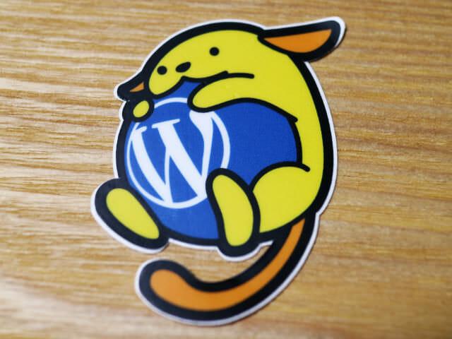 WordPressわぷー