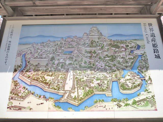姫路城地図