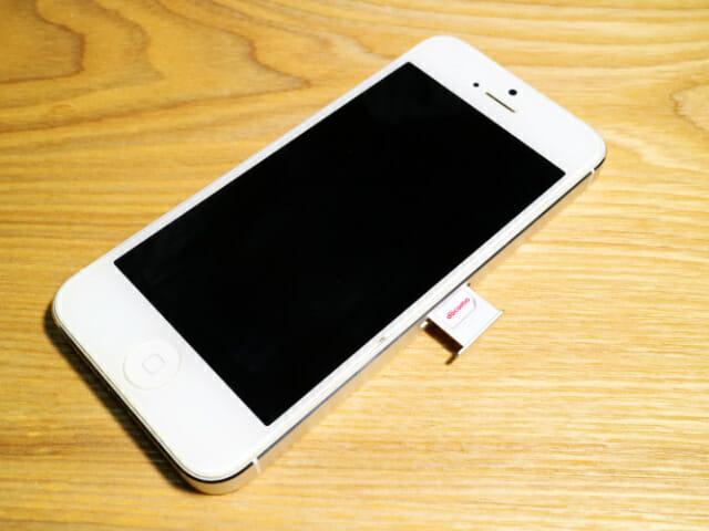 IPhone5SIM