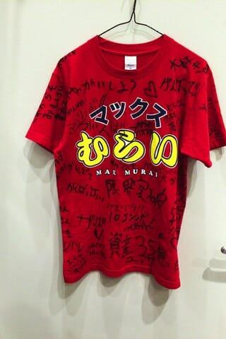 ららぽーと立川立飛AppBankStoreマックスむらいTシャツ