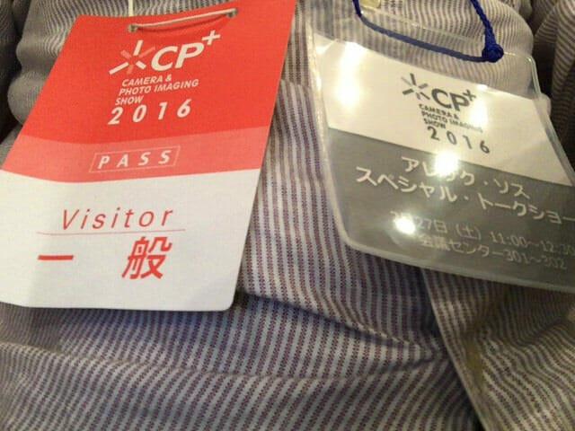 CP+2016セミナーパスカード