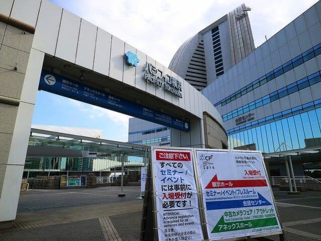 CP+2016パシフィコ横浜入口