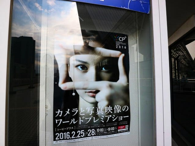 CP+2016ポスター