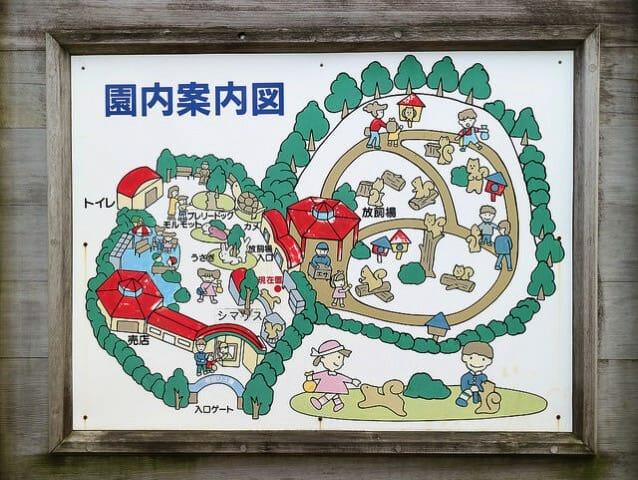 町田リス園案内図