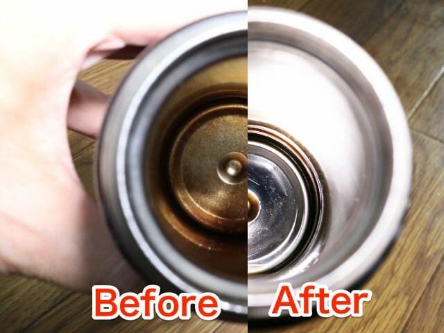 マイボトル洗浄器洗浄比較