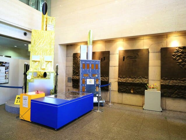 宇宙科学研究所 相模原キャンパス 研究 管理棟展示室1