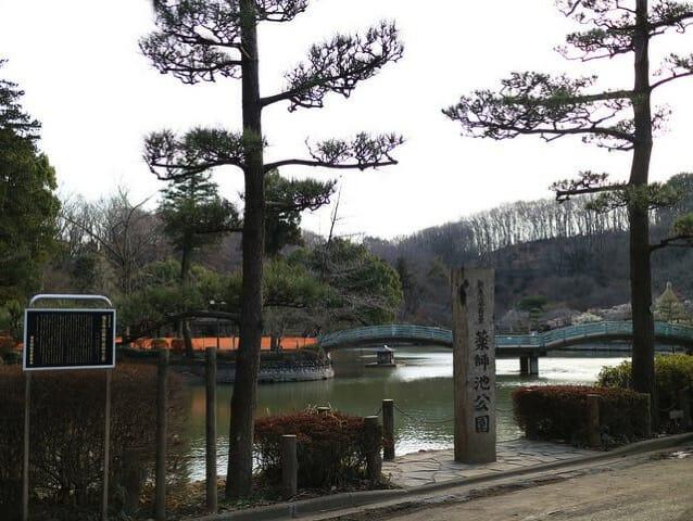 薬師池公園入口