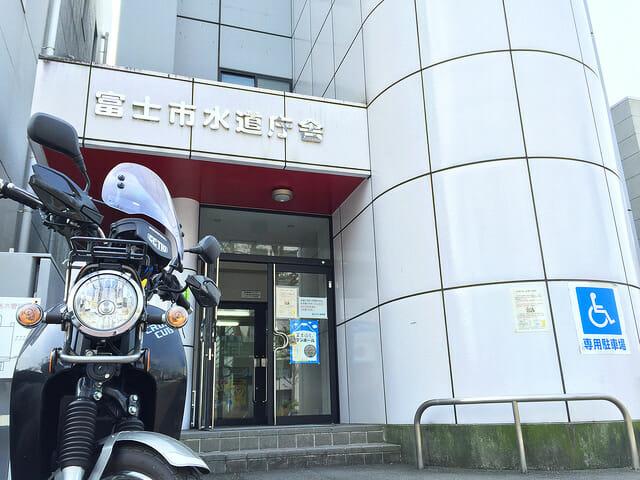 富士市マンホールカード富士市水道庁舎