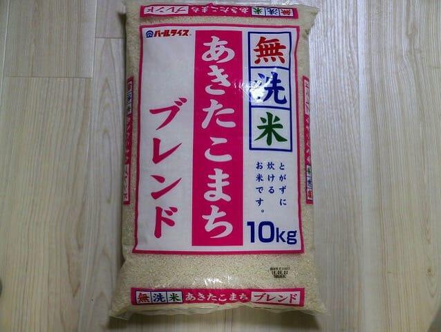 コストコ無洗米パッケージ