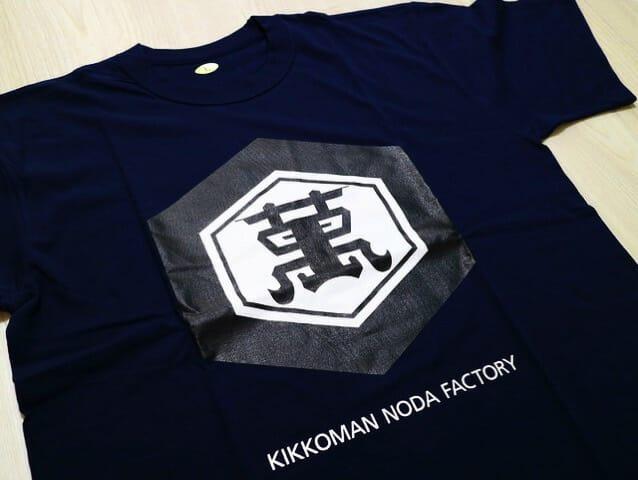 キッコーマン工場お土産Tシャツアップ