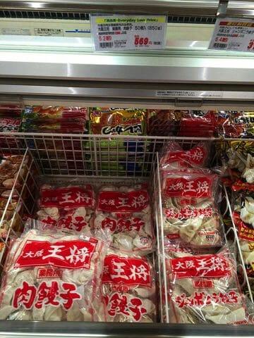 冷凍餃子大阪王将陳列