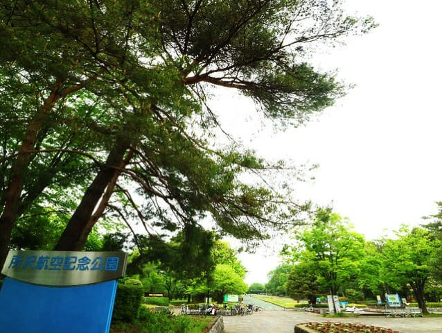 所沢航空記念公園入口