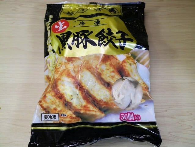 冷凍餃子コストコ餃子計画黒豚餃子パッケージ