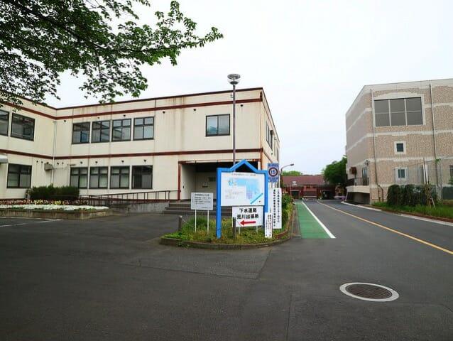 旧三河島汚水処分場ポンプ場施設事務所