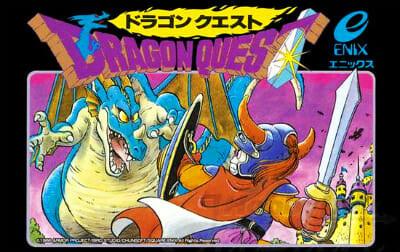 DragonQuest1