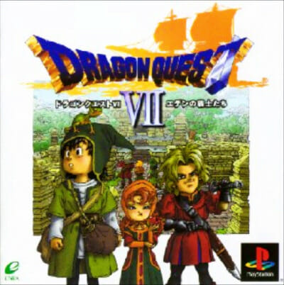 DragonQuest7